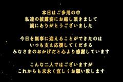ゴールド1