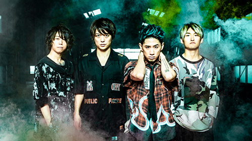 Wherever you are / ONE OK ROCK